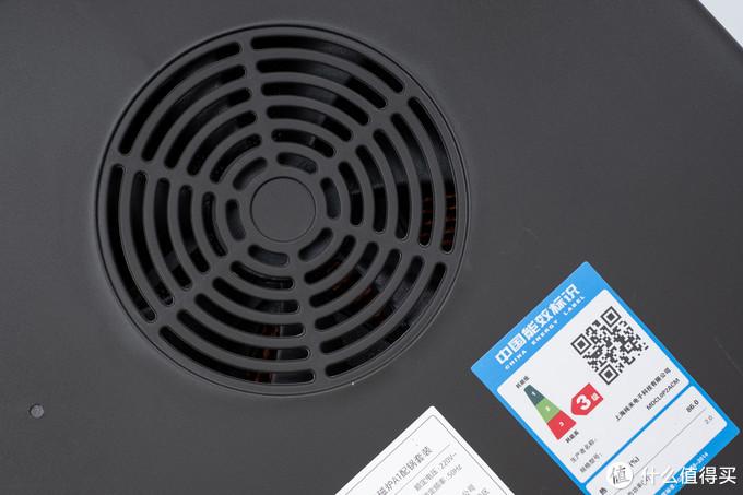 炒菜刷火锅必备的实用厨房电器选择:米家电磁炉A1套装