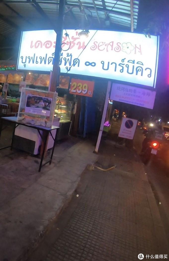 泰国七天自驾游超详细攻略(曼谷—-沙美岛—-芭提雅—-曼谷)