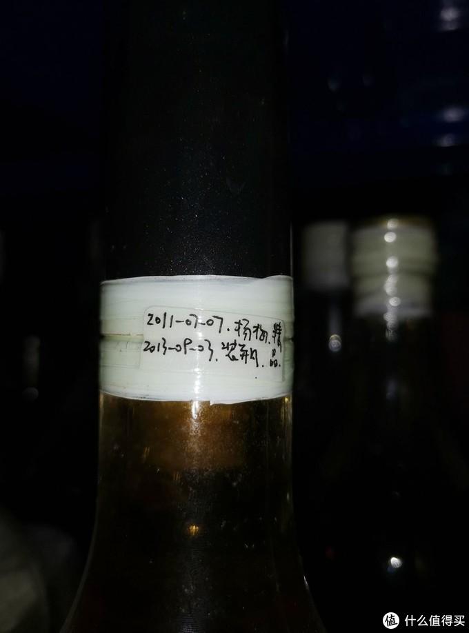 2020-03-力所能及;量力而行-收藏了上百瓶(种)白酒,哪一瓶最好喝呢
