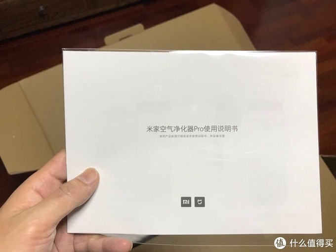 银行免费送的小米空气净化器Pro开箱!~香!