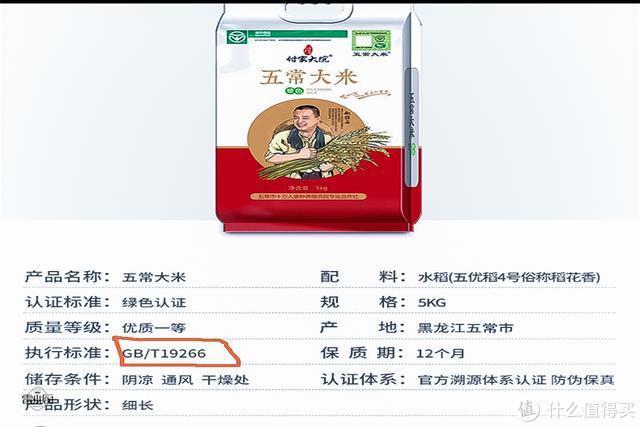 超市那么多米,哪种好?1分钟告诉你5星级大厨怎么挑好大米