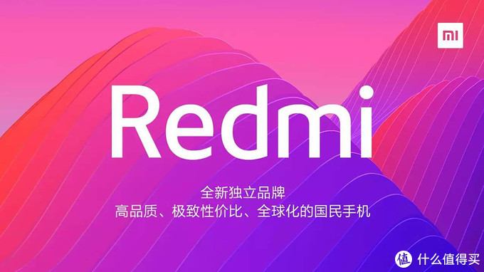 Redmi AC2100路由器百元神器值得拥有