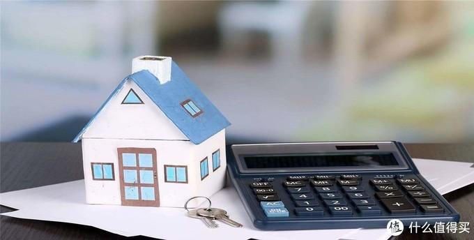 省钱!利用房贷利率改革,教你如何少还贷款