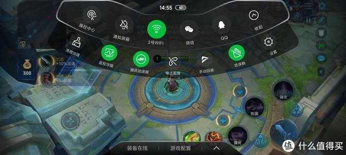 腾讯黑鲨游戏手机3评测:语音操控+90Hz帧率游戏,酸爽?