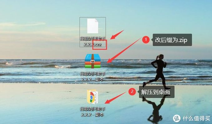 让你『放飞自我』的浏览器拓展分享——如何打造『高效的』冲浪神器~
