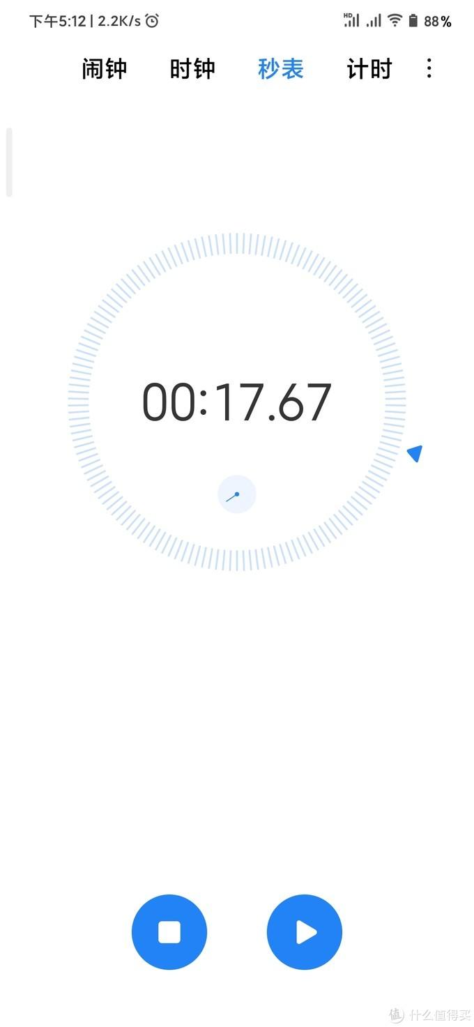 57m的视频文件,传输用了17秒。