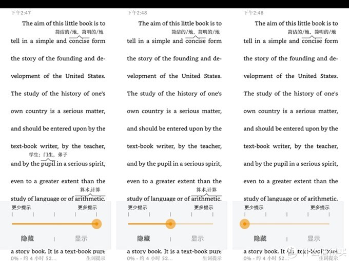英中生词提示功能,另外可以通过调节提示的多少对单词的难易程度进行选择。