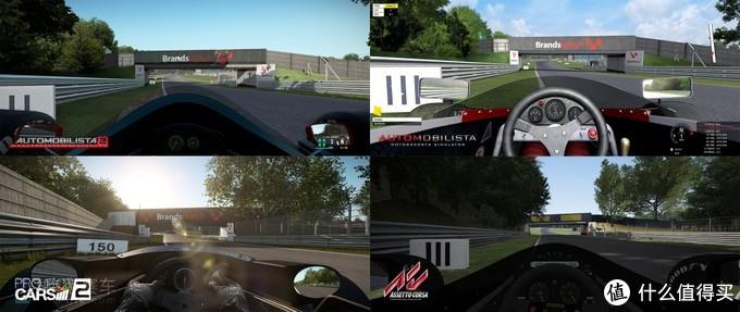 四款模拟赛车游戏画面对比2