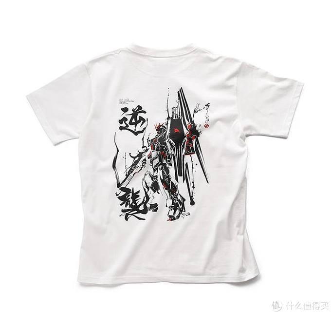 """我是刚大木:""""逆袭""""主题水墨风高达T恤开卖,""""高达中的瑞士军刀""""马可西亚斯高达发售在即"""