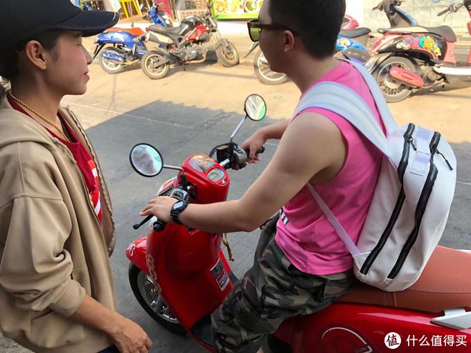 骑上我心爱的小摩托~