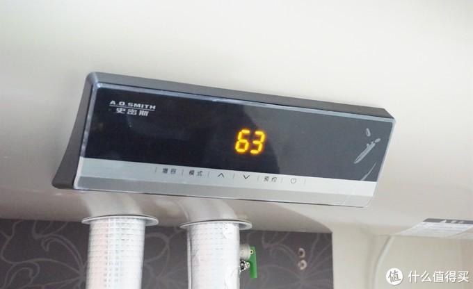 会显示3组2位数字,安装工输入系统,机器激活