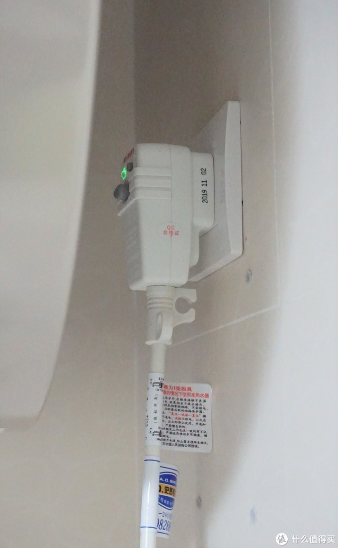 加热快,水量大,宅家也能惬意洗澡的A.O.史密斯E60VNP热水器晒单简测