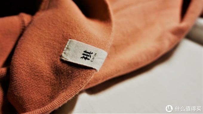 棉质的标,很有质感