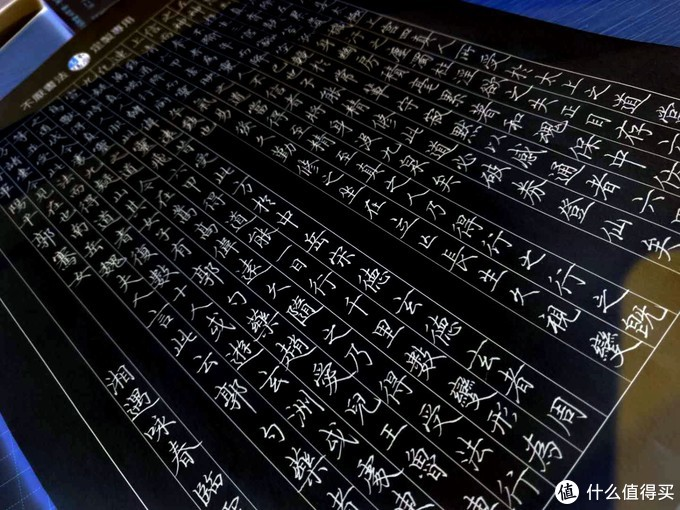 0.5中性笔临灵飞经70gA4复印纸
