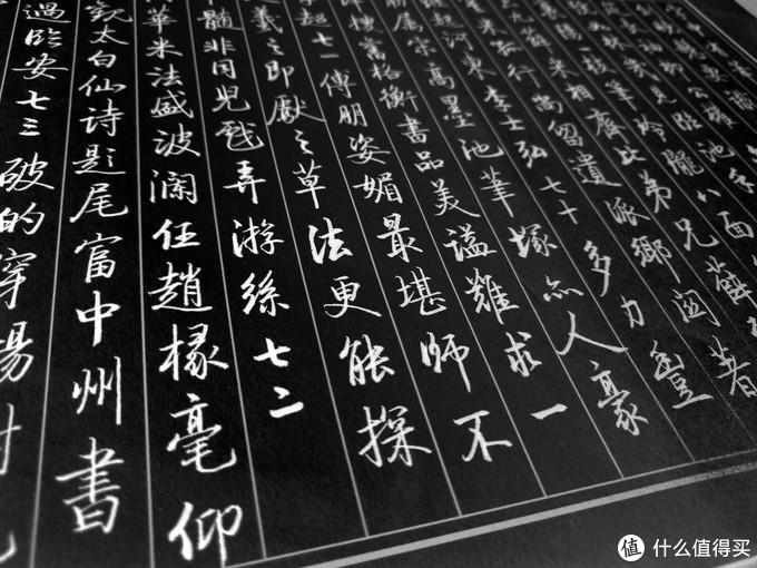 斑马小楷秀丽笔书写70gA4复印纸
