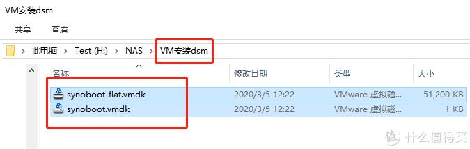 将生成的文件移动过来放自己新建的要放虚拟机的文件夹例:vm安装dsm