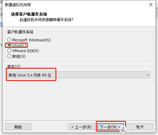 选linux 3.x,如图-下一步