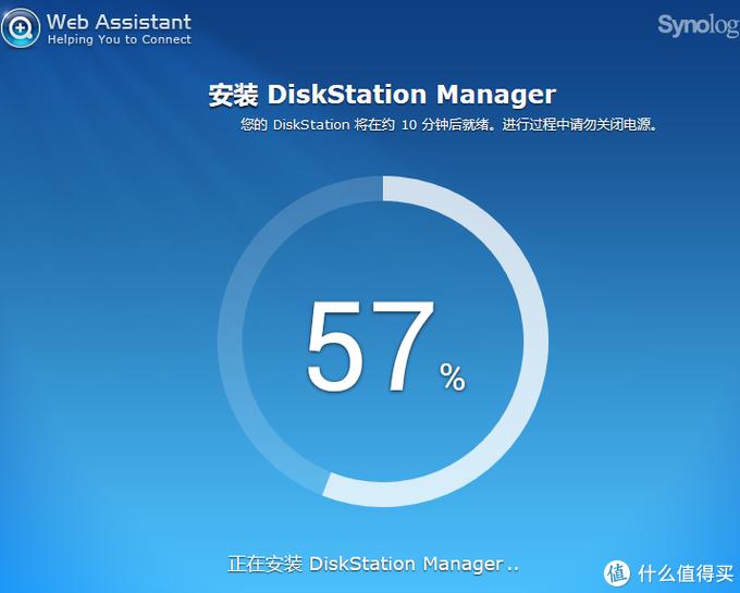 67%,安装DSM
