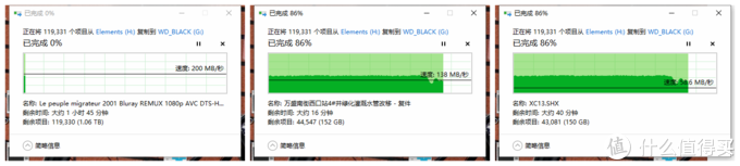 WD_BLACK D10 12T开箱以及对比WD ELEMENTS 12T硬盘