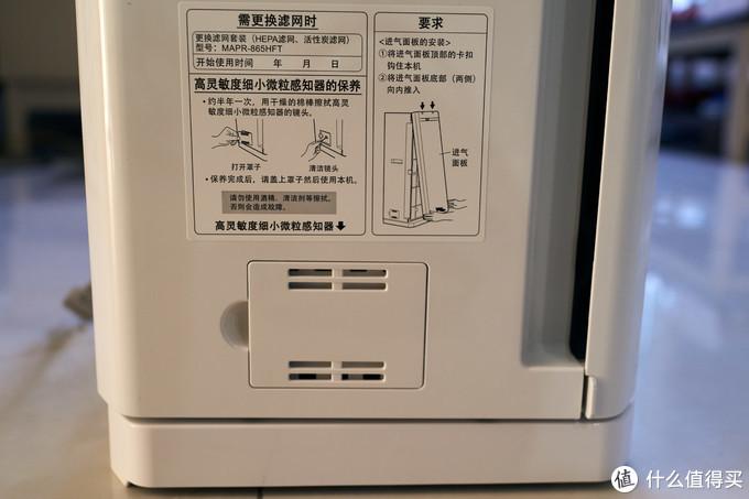 撕掉一侧的保护膜,这边就是那个传感器的位置了以及更换的指示。