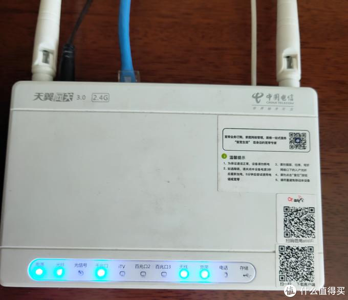 让宽带翻倍 免费送的500M宽带要不要 电信宽带双拨华硕(梅林)教程