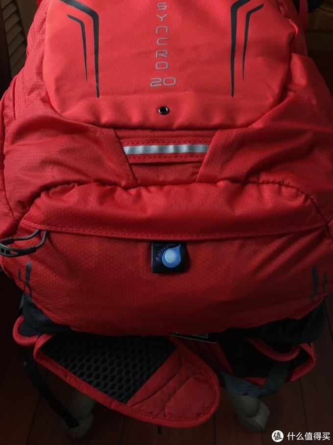2019款OSPREY同路双肩背包开箱(7)——同路20L