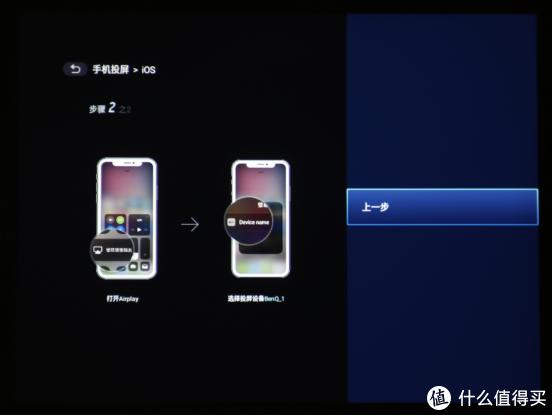 实用又呆萌,商务投影仪的大佬——明基E520上手体验