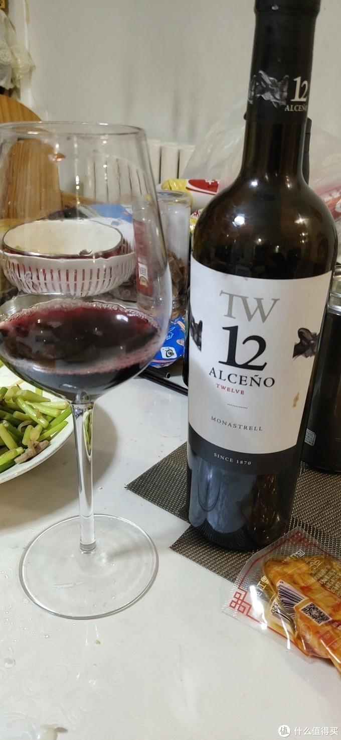 三个月撸了1W的葡萄酒,每个品鉴一下看之四