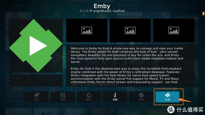 手把手教您KODI挂载NAS上的Emby流媒体服务器!同步视频播放记录 流畅播放原盘影片!