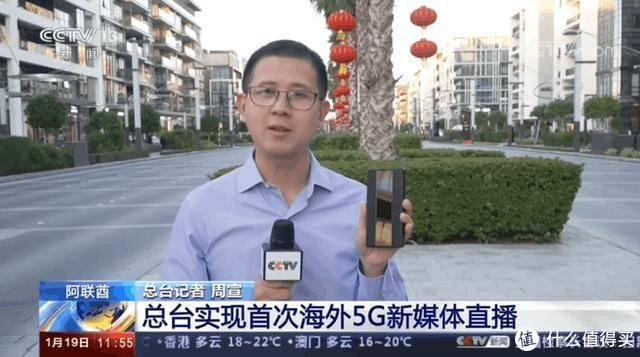 4G手机如何尝鲜5G体验?华为5G随行WiFi拯救我的iPhone