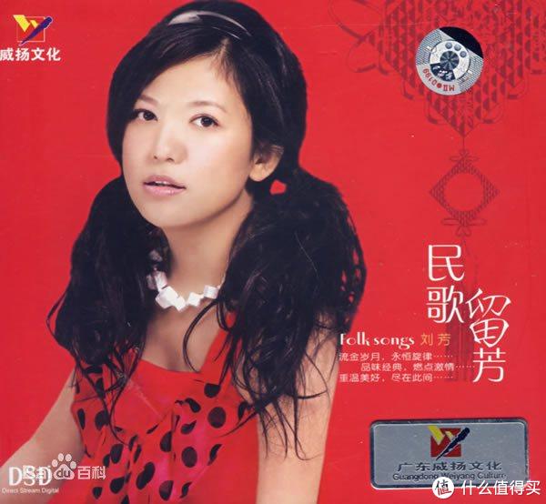 刘芳老师的声音有种中国风的感觉,悠扬好听
