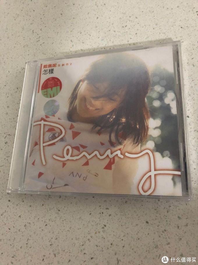 你肯定会爱上她的歌—晒晒我收藏的戴佩妮专辑