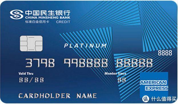 海淘大作战丨2020年13家银行信用卡境外返现横评