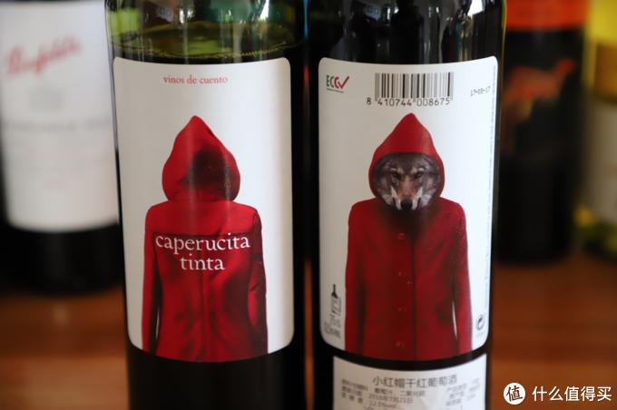 百元内的十个大牌葡萄酒推荐,总有一瓶适合入门微醺世界的你