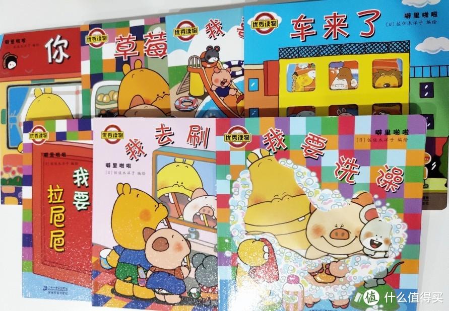 0-12月中文启蒙绘本记录