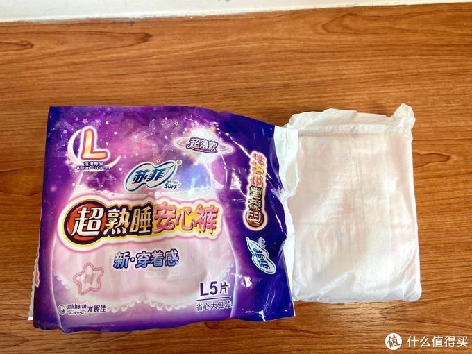 三八妇女节最好的礼物姨妈巾——今天你错过了吗?