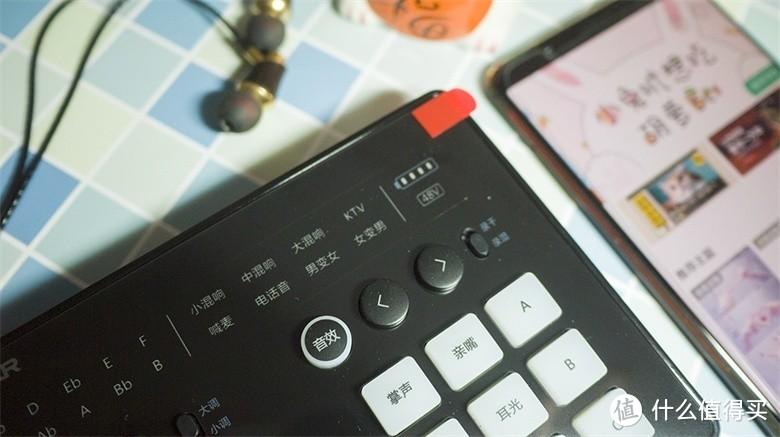 职业主播的专业设备-得胜MX1手机直播声卡体验