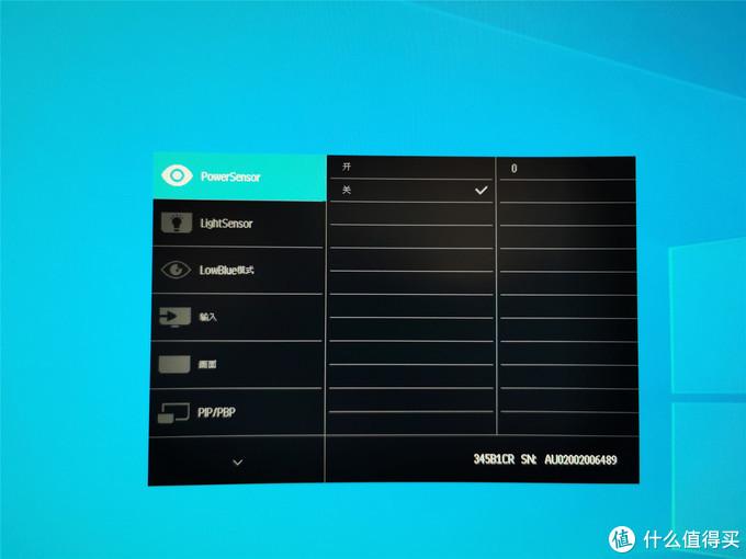 飞利浦345B1CR使用测评:游戏与办公同时兼容的高性价带鱼屏