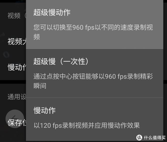 650元的索尼Xperia XZ Premium