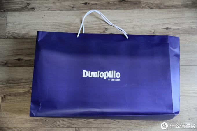 女神节礼物——Dunlopillo乳胶枕
