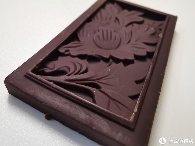 让人沉醉在中国传统文化中一款85%花砖黑巧克力-透风儿