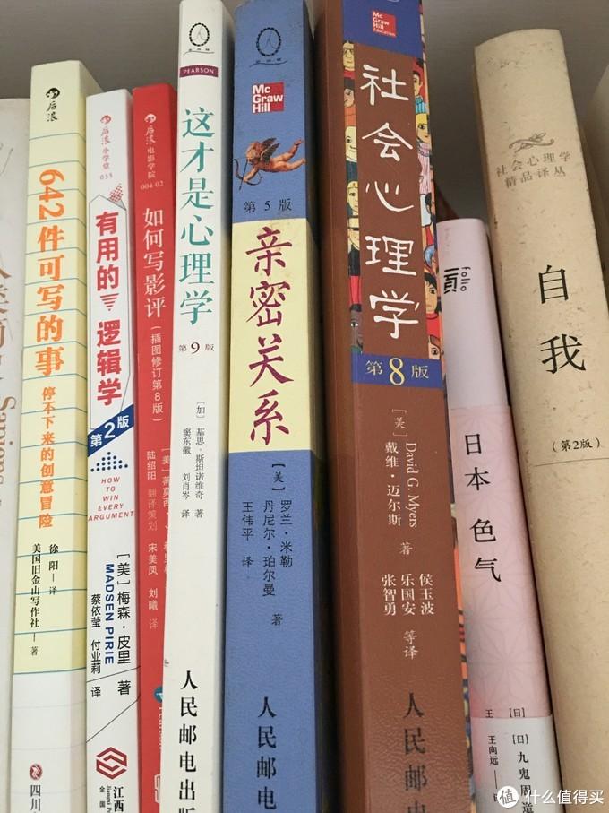 什么书籍值得读?我从藏书里选出这5本,读完绝对有收获
