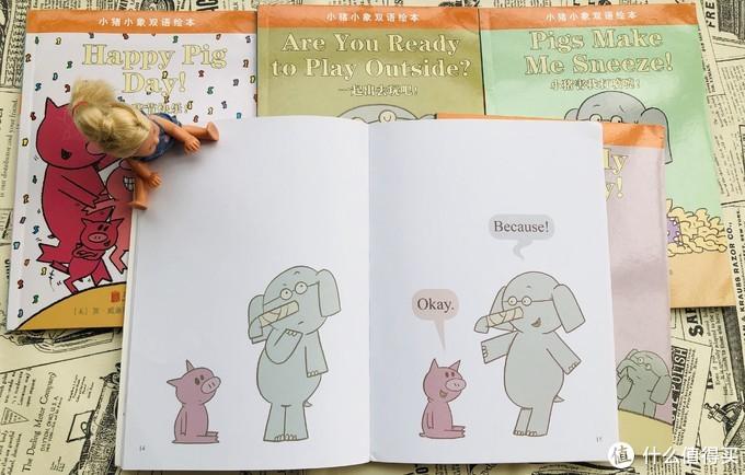 2岁宝宝的阅读总结——说说这些年买过的宝宝绘本故事科普书,供你参考