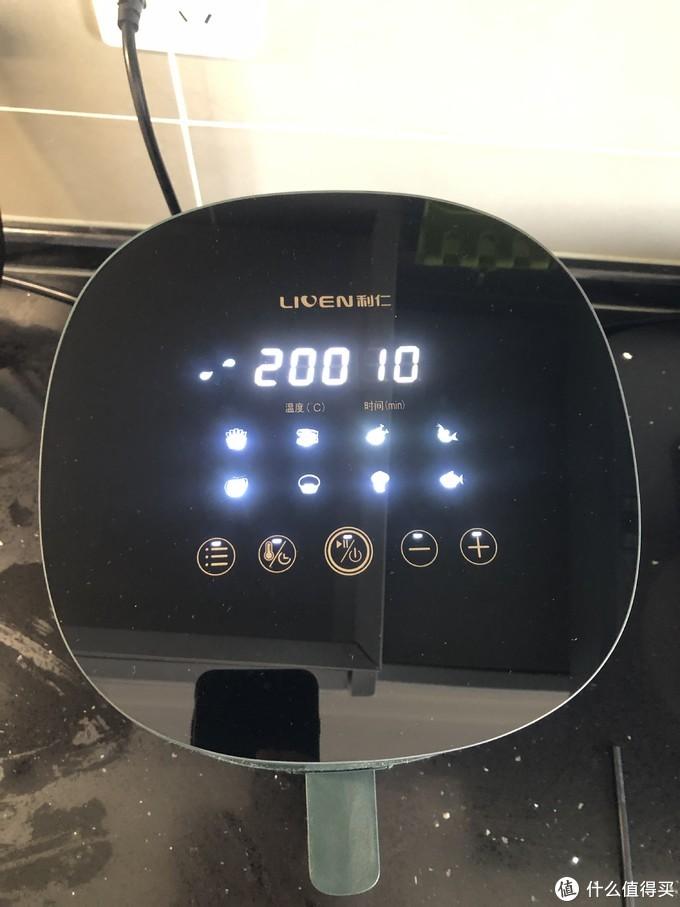 通上电是这样的,有8种预设的食材设定,也可以自由调节温度和时间