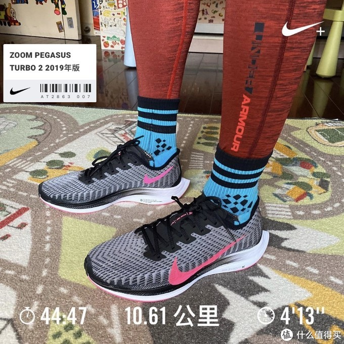 目前可买到的最强训练跑鞋Nike Zoom Pegasus Turb
