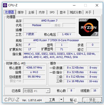 AMD Yes!3700X装机体验
