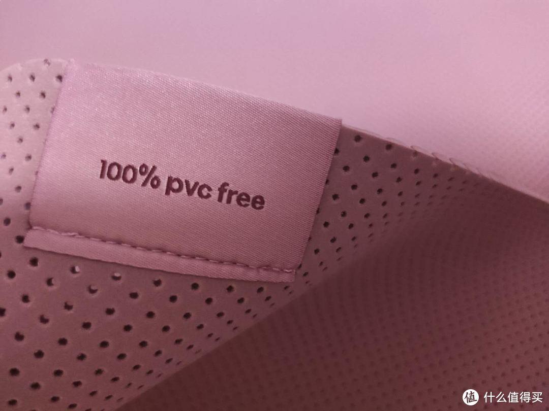 背面标明不含pvc材料