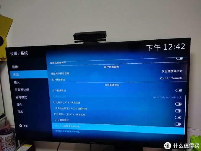 KODI无法HDMI直通次时代音频