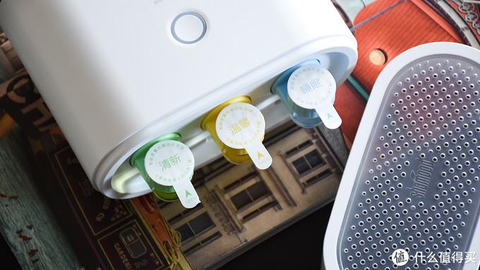 香木町智能香薰机 提升现代家庭的生活品质