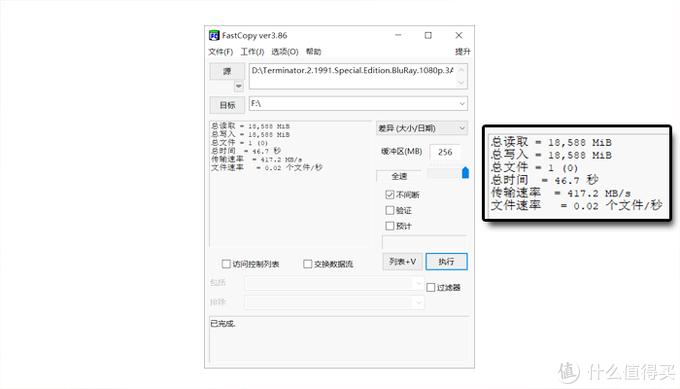 写入400 MB/s以上是什么感受?aigo Type-C固态U盘上手